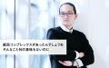 作家になることは考えてもいなかった 今井俊介インタビュー