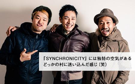 麻生潤×rega 都市型フェス『SYNCHRONICITY』対談