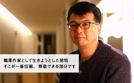 演劇は最も危険な芸術である 三浦基インタビュー