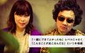 石橋英子×前野健太 素晴らしいポップミュージックとはなにか?
