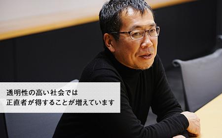 佐々木俊尚インタビュー ネット社会では悪口を拡散してはいけない
