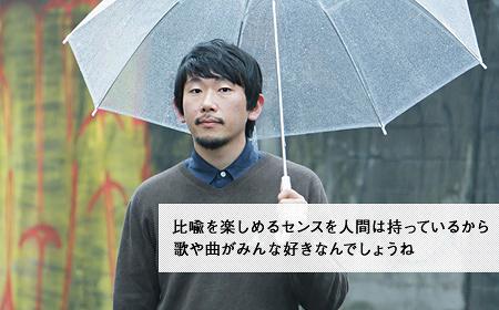 デタラメになれない人間、小田晃生が描くチグハグな世界