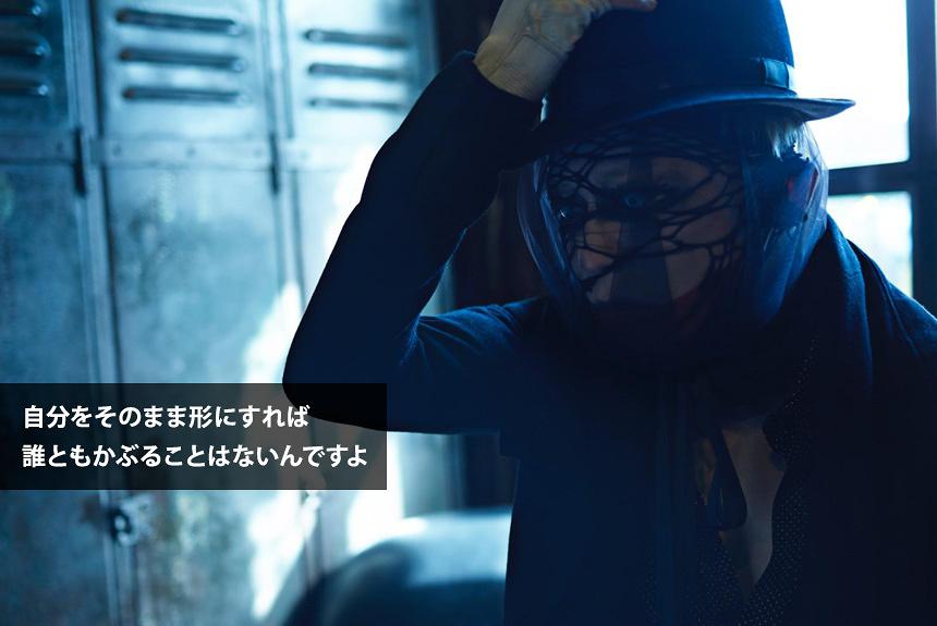 破壊と再生を繰り返してきた男 京(DIR EN GREY)インタビュー