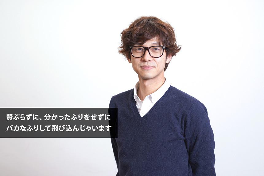 尖ることを諦めてから開けた、深川栄洋の映画監督人生