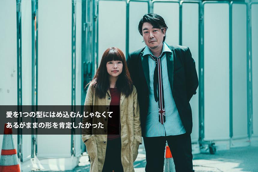 『そこのみにて光輝く』呉美保監督×田中拓人対談