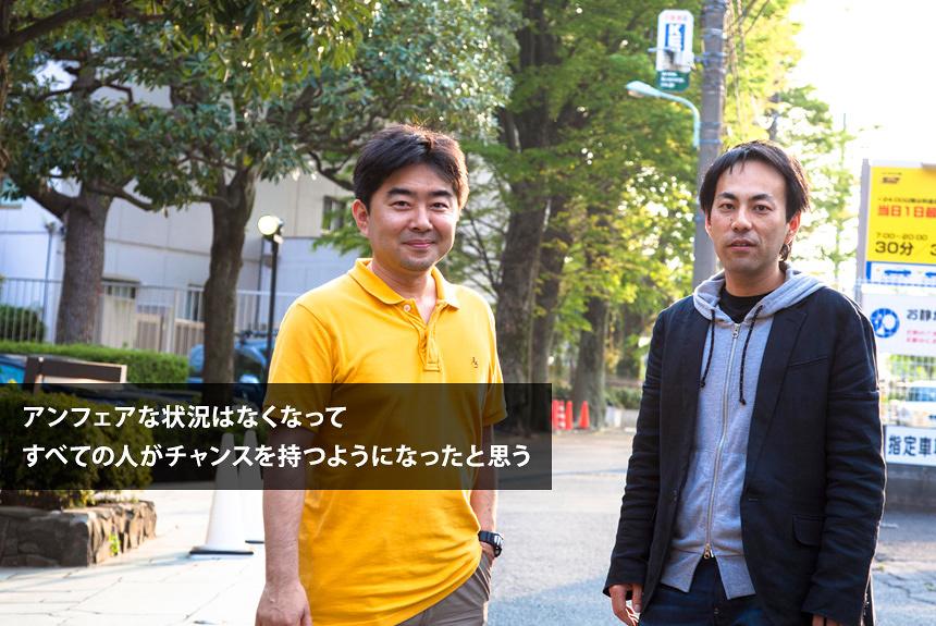 これからの時代の仕組み作り Peatix × TUNECORE JAPAN