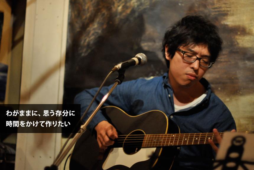 ある幸せな音楽活動のかたち ハナカタマサキインタビュー