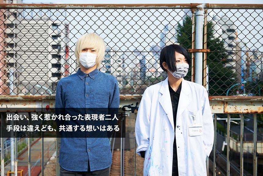OverTheDogs恒吉と謎の音楽系イラストレーター・フクザワ対談