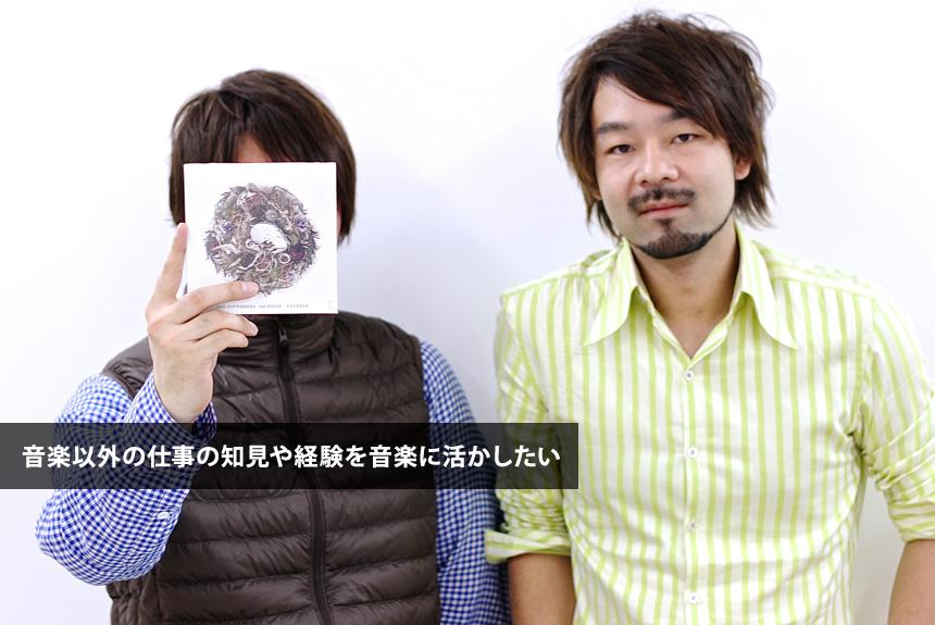 なぜ日本では「音楽マーケティング」が語られてこなかったのか?