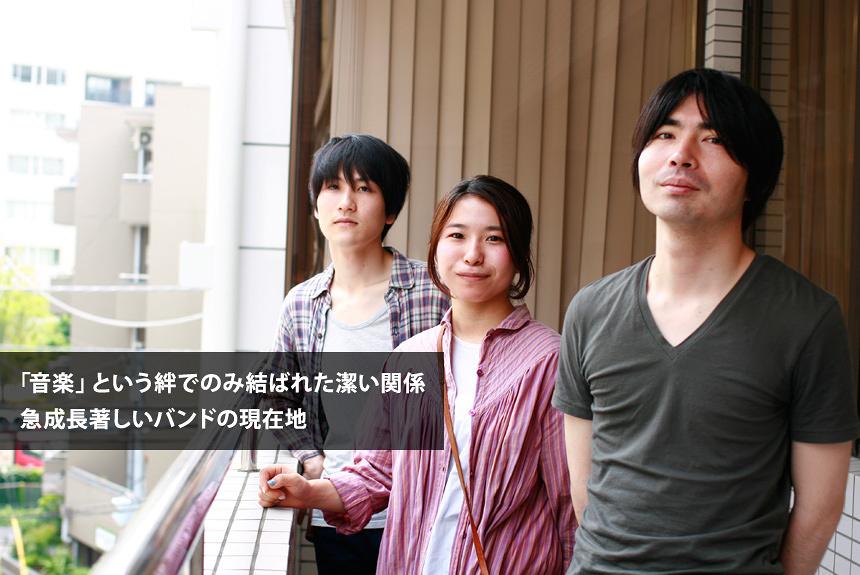 これが東京の現在地、吉田ヨウヘイgroupが生んだ真のデビュー作