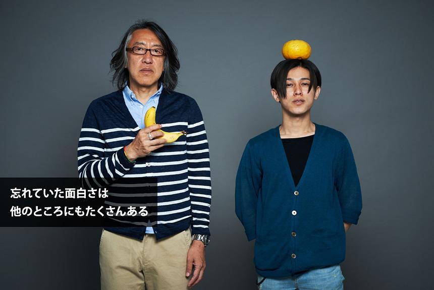 大ヒットする作品の意外な共通点 田中宏和×DE DE MOUSE対談