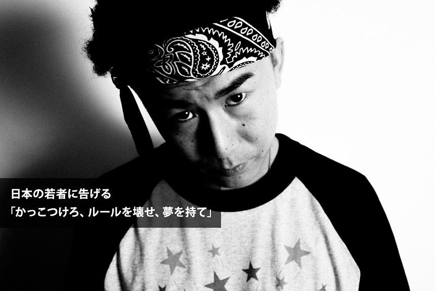 日本のゲットーが生んだラッパーANARCHY、貧しさからの学び