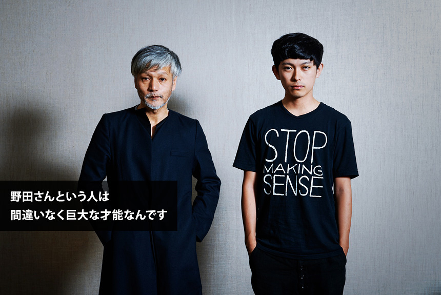 飴屋法水×藤田貴大対談 二人で巨大な才能・野田秀樹に挑戦する