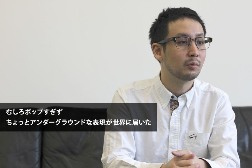 全MVを作る田向潤が語る、きゃりーぱみゅぱみゅの才能って?