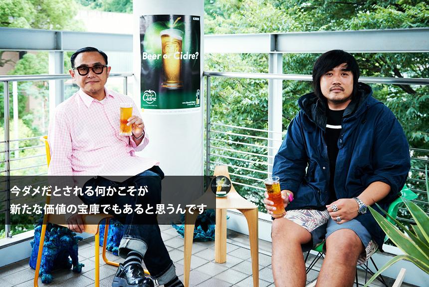 ビジネスとアートの違いを考えてみよう 遠山正道&東市篤憲対談