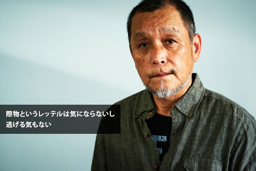 キワモノと呼ばれた大浦信行の、タブーを恐れない芸術家の極意