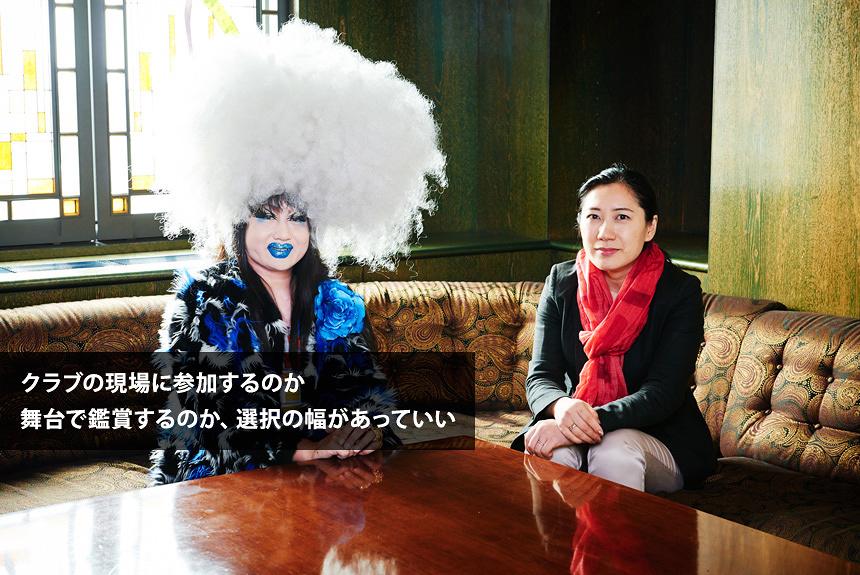 新しいカルチャーを作り出す挑戦 ヴィヴィアン佐藤×岡見さえ対談