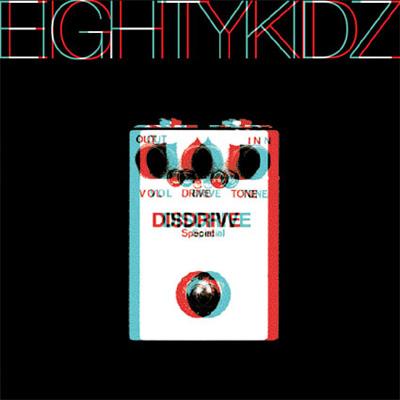 2008年発売、初期作品集『DISDRIVE EP』ジャケット写真