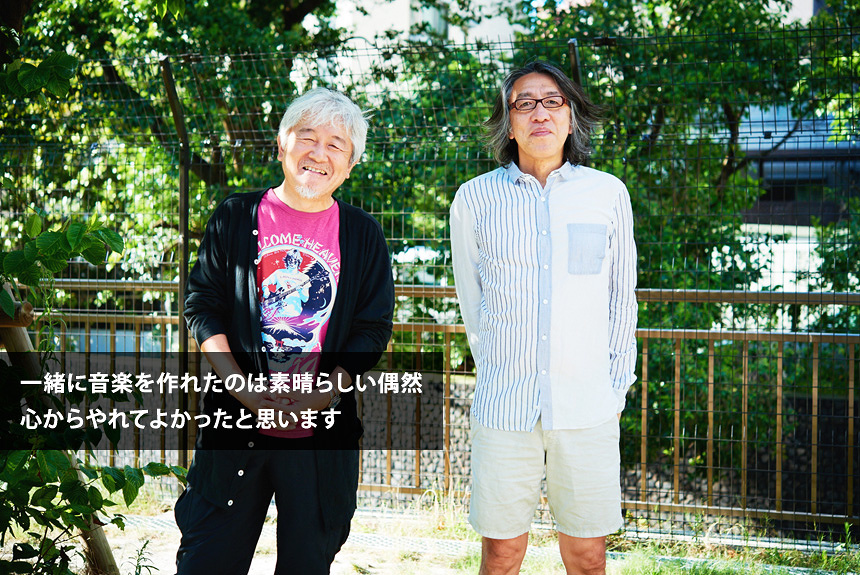 語り継がれる名作『MOTHER』からの25年 鈴木慶一×田中宏和