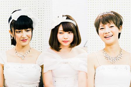 左から:清咲乃、清桃花、清亜美