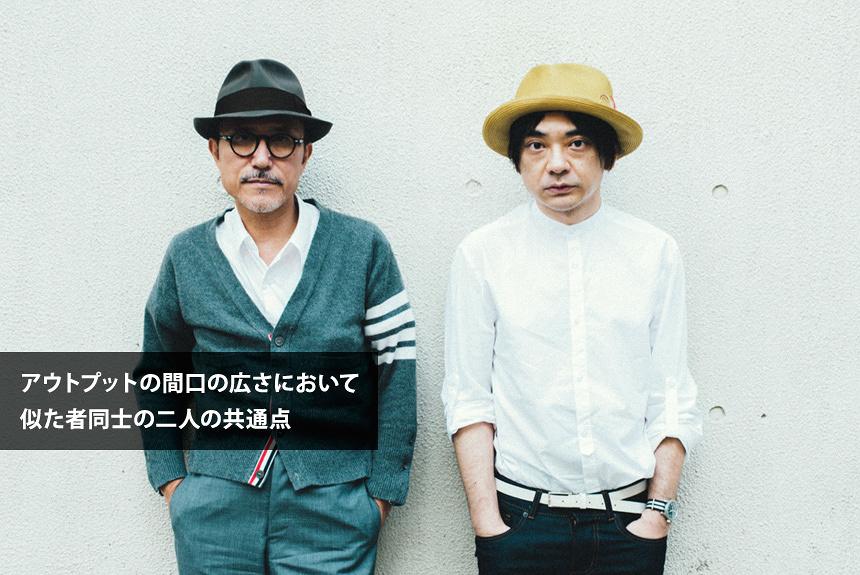 高橋幸宏&小山田圭吾が新バンド結成で見つめ直す、バンド論の今