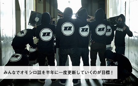 ZZ PRODUCTIONインタビュー
