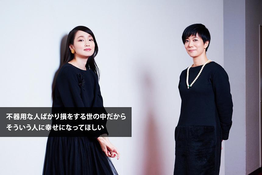 安藤裕子が映画ヒロインに初挑戦、遂にたどり着いた憧れの世界