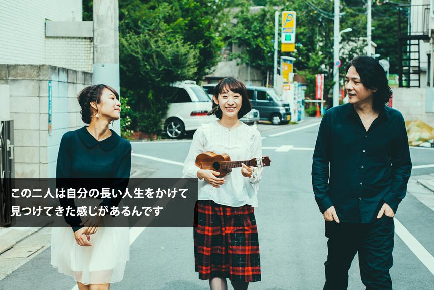 岩井俊二が運命的に結成した音楽集団 ヘクとパスカルインタビュー