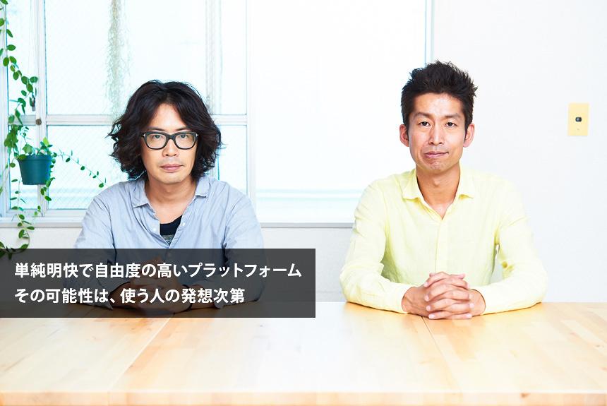 岸田繁(くるり)×加藤貞顕対談 音楽市場の変化をチャンスに転換