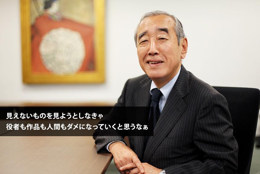 あなたが思う「日本人らしさ」って何ですか? 渡辺保インタビュー