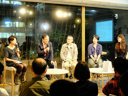 「対談紀行~転がしたり、迷ったり、眺めたり、そして、東京と話したい。~2014秋篇」2014年10月8日 @3331 Arts Chiyoda