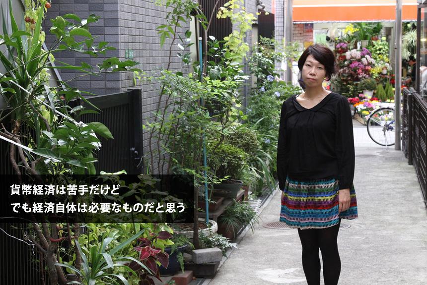 東京に対する、緩やかでシリアスな危機感 羊屋白玉インタビュー