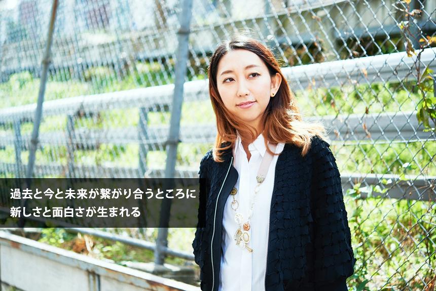 海外経験は、もの作りにどう役立つか? Rie fuインタビュー