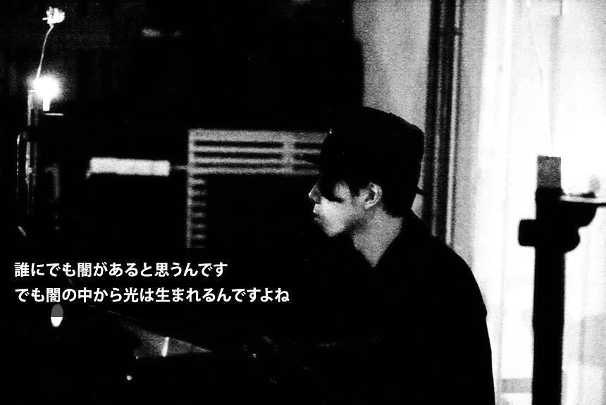 言葉を忘れるほどの孤独が生んだ、haruka nakamuraの音楽