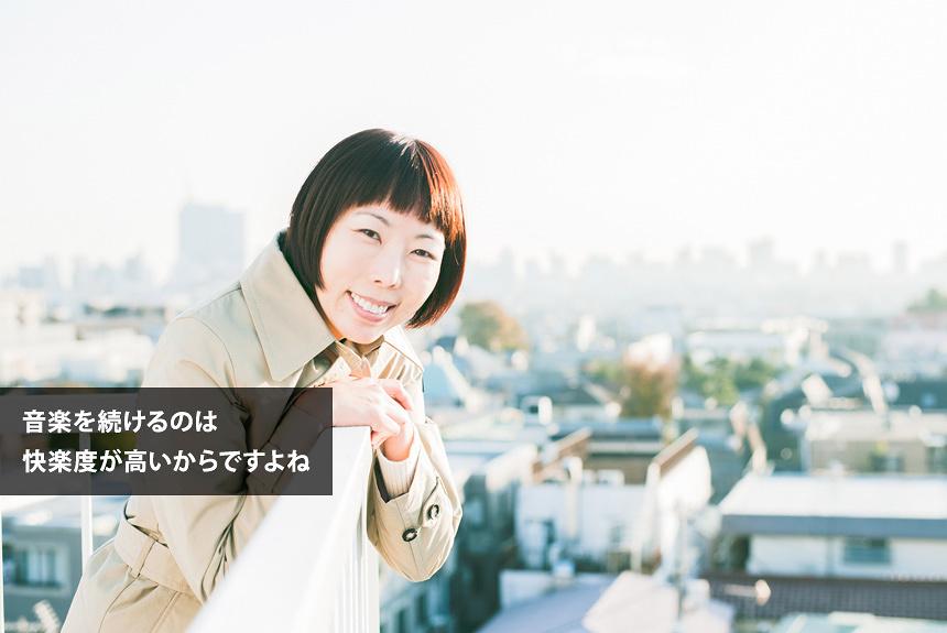 女性SSWとして唯一無二で在り続ける小島麻由美、本格的に再始動