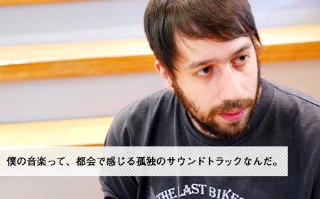 GOLD PANDAインタビュー