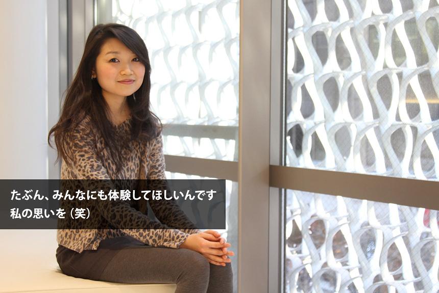 生きることの居心地の悪さを振り切りたい 川内理香子インタビュー