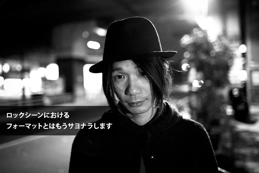 Poet-type.M(門田匡陽)、現代のクリエイターにNOを突きつける