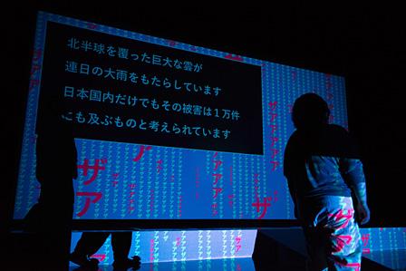 『うまれてないからまだしねない』2014.4 撮影:amemiya yukitaka