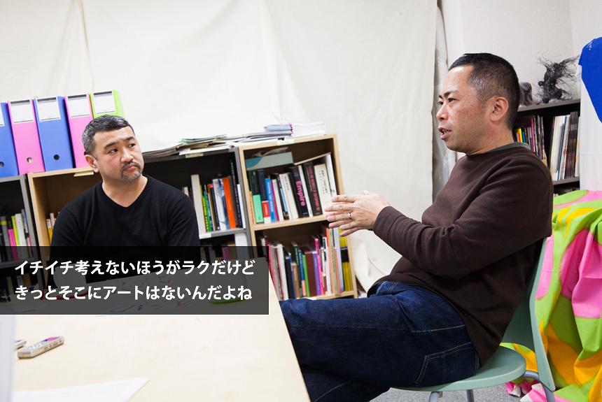 日本と欧米のアートシーンの違いから考える、アートの仕事の今