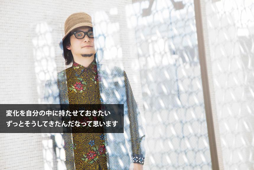 ギャラリーに鳥を放つアーティスト・狩野哲郎インタビュー