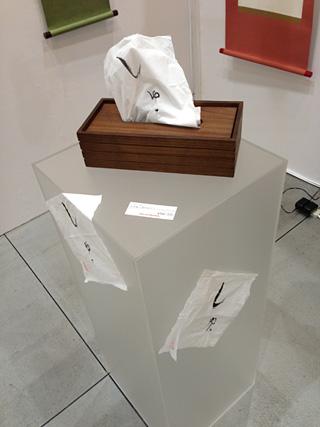 以前『アートフェア東京』に出品したティッシュの作品