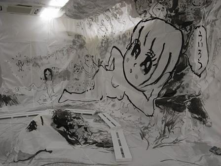 しりあがり寿『ぞんざいな王国』展覧会風景 NODA CONTEMPORAY