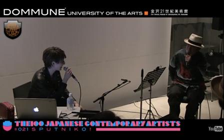 左から:スプツニ子!、宇川直宏