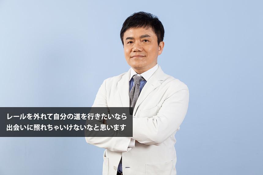 水道橋博士インタビュー 家庭を持つと芸人は駄目になる?