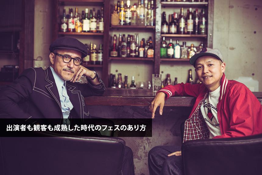 高橋幸宏×Bose対談 音楽家のあり方と連動するフェス文化の成熟