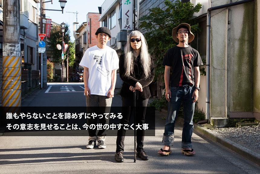 """灰野敬二とジョン・ケージ、名曲""""4分33秒""""を巡る表現者の思い"""