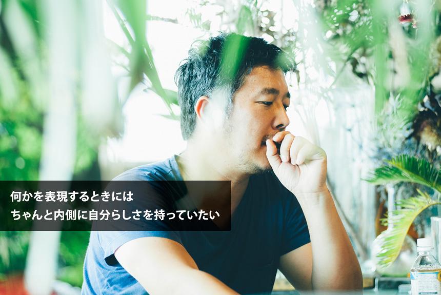 「すべてをのみこんで吐き出す」カイブツ木谷友亮インタビュー