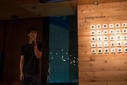 『FUTURE CULTIVATORS PROGRAM』展示でのプレゼンの様子 Photo:表恒匡