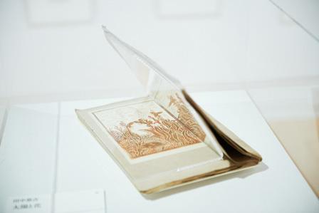 田中恭吉『太陽と花』1913年(『密室』8 1914年2月より) 和歌山県立近代美術館蔵